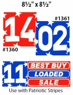"Patriotic Model Years 8 1/2"" x 8 1/2"" - Product Image"